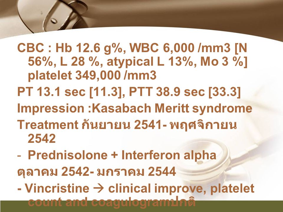 CBC : Hb 12.6 g%, WBC 6,000 /mm3 [N 56%, L 28 %, atypical L 13%, Mo 3 %] platelet 349,000 /mm3